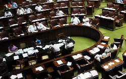 ipolicy MY Parliament