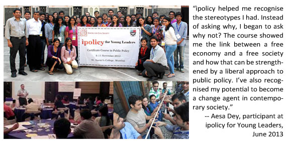 ipolicy course