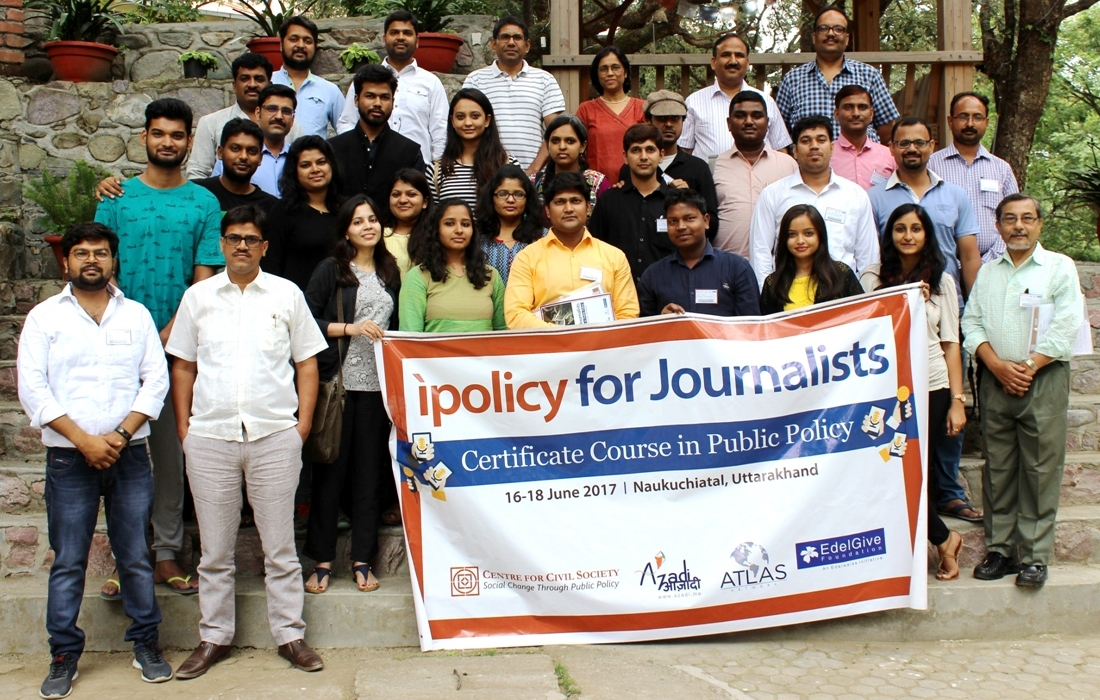 ipolicy for Journalists (April 2018)