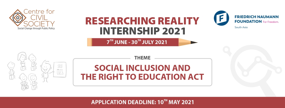 Apply for Researching Reality Internship 2019