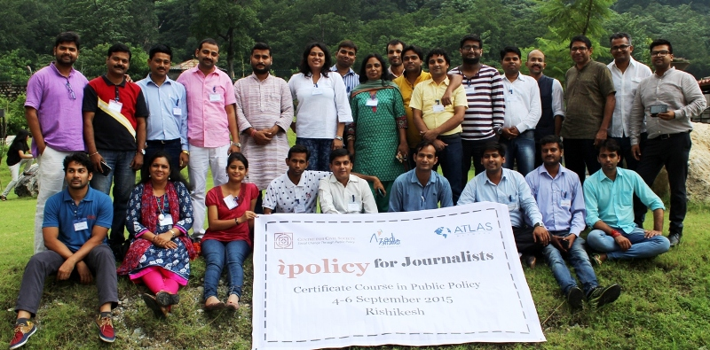 ipolicy for journalists, 2016