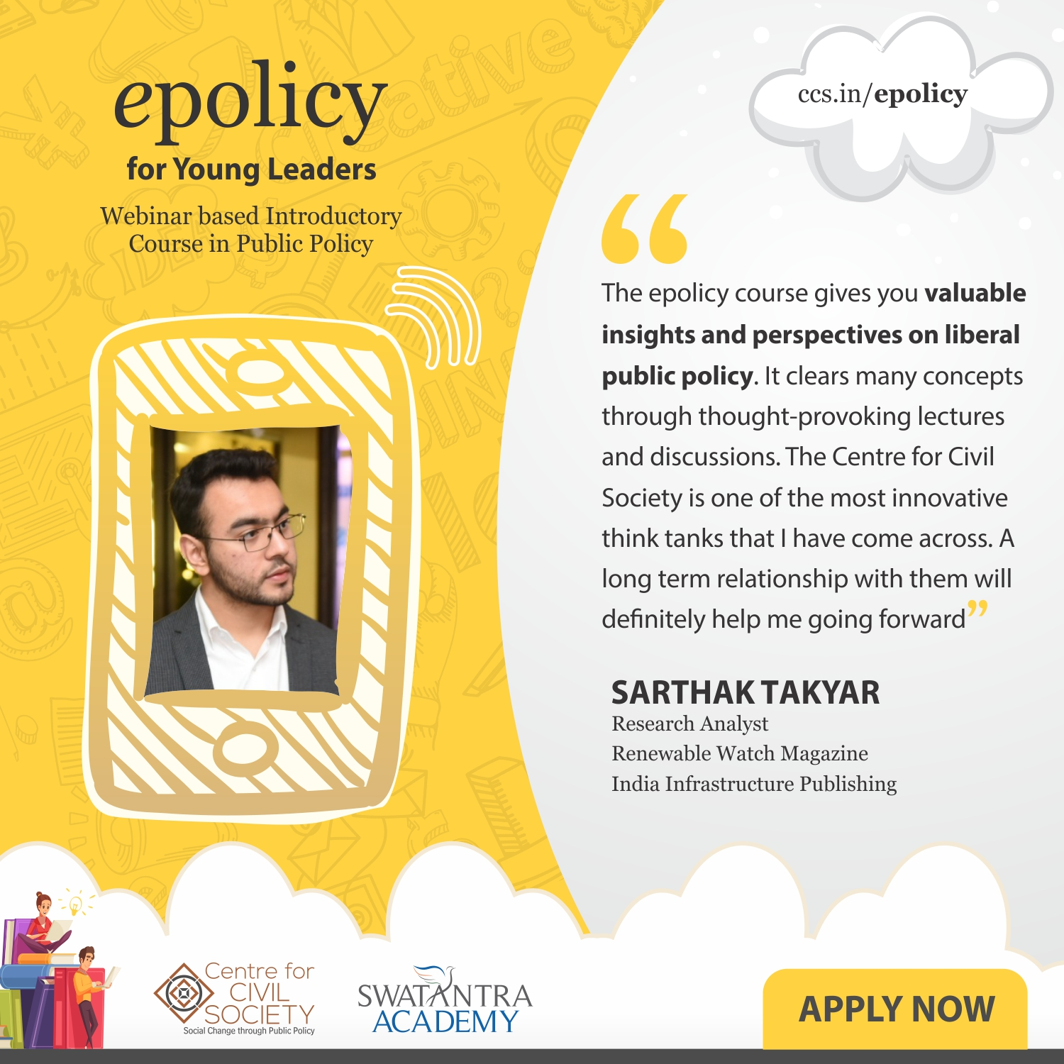 epolicy for Young Leaders