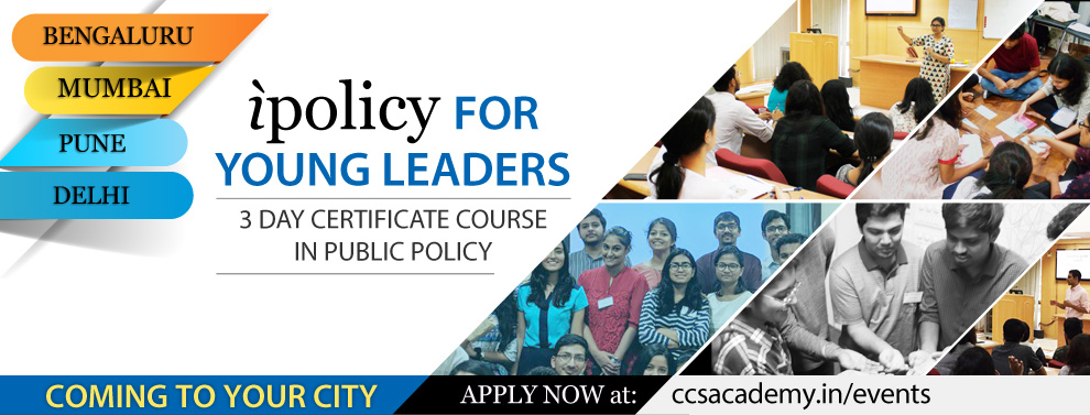 ipolicy for Young Leaders, Bengaluru