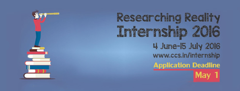 Researching Reality Internship 2016. Apply Now!