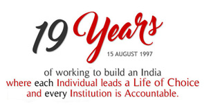 CCS completes 19 years of journey