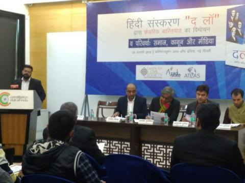 Launch of the Hindi Translation of Bastiat's 'The Law'
