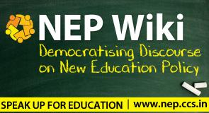 Discussion on National Policy on Education 2016